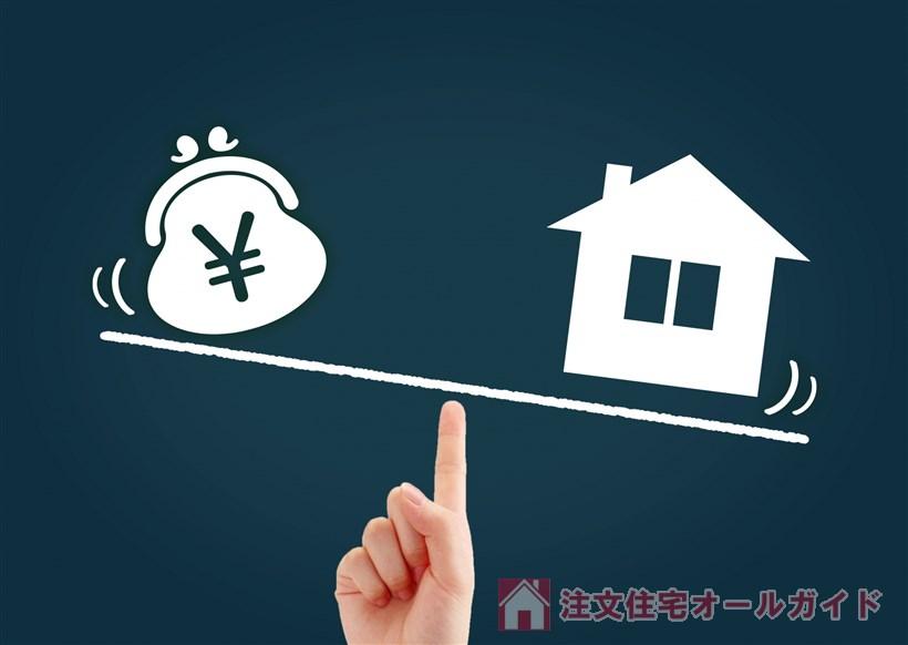 注文住宅とお金