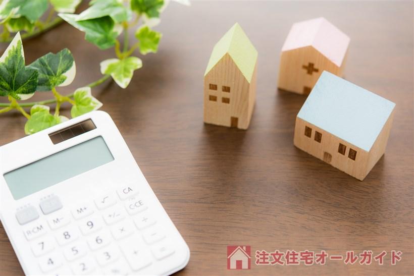 注文住宅価格