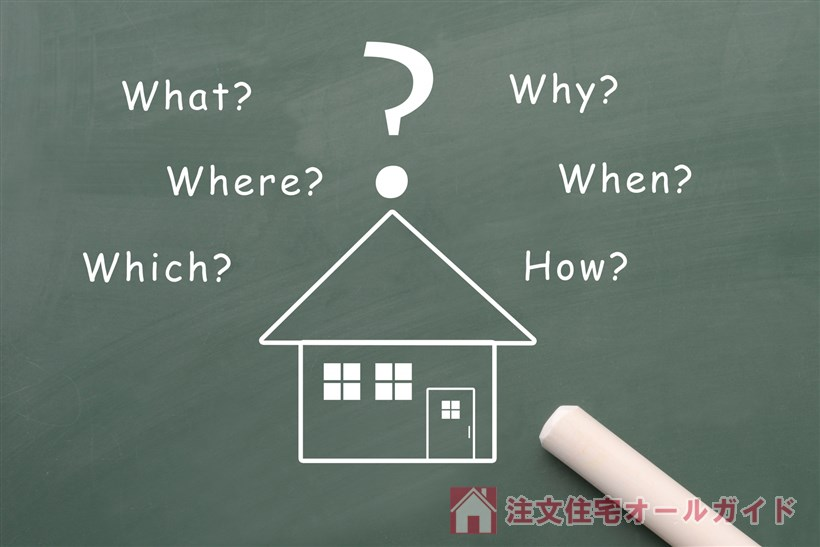 家づくり知識と情報