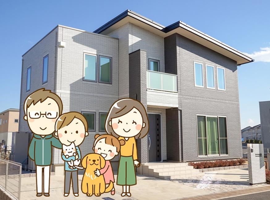 注文住宅で失敗しない家を建てる